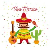 cartoon mexican man in a sombrero and poncho and maraca vector illustration - 176191561
