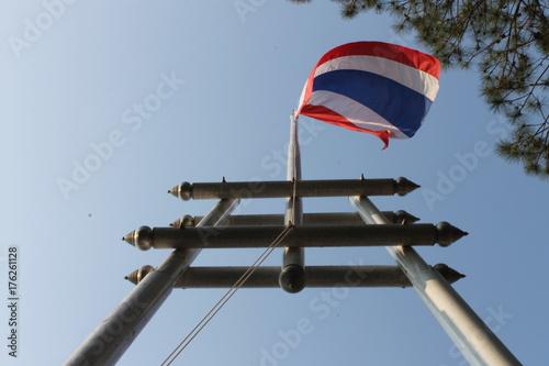 Aluminium Thailand Thai flag