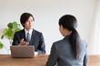 asian businessperson meeting