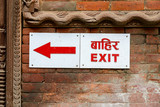 Exit sign and arrow in nepali and english - 176341500