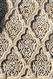 Carved detail of Zawiya Sidi Bel Abbes in Marrakesh, Morocco
