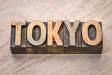 Tokyo word abstract in wood type - 176563179