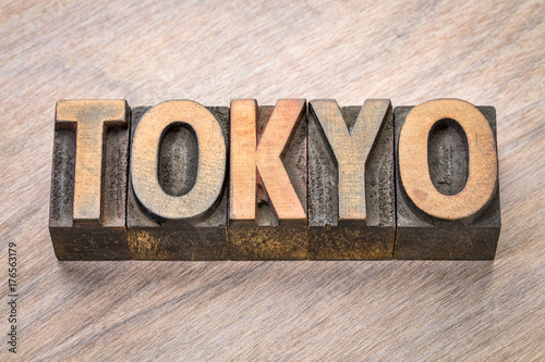 Tokyo word abstract in wood type Poster