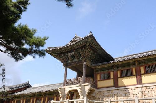 Bulgugsa Temple in Gyeongju, South Korea Poster