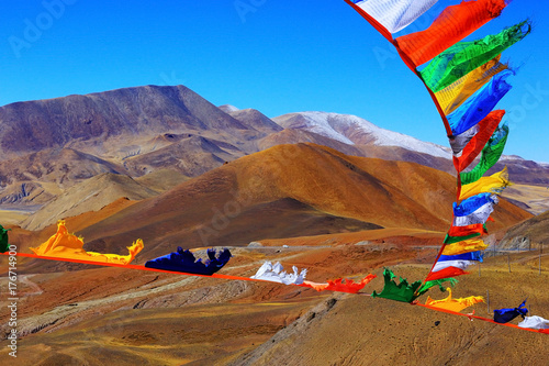 Tibetan landscape travel