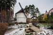 Windmill in a traditional German village in winter