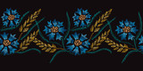 embroidery floral seamless pattern