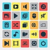 Music Icons Set. Collection Of Pause, Filmstrip, Silence And Other Elements. Also Includes Symbols Such As Group, Quarter, Musical. - 176769937