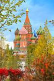 View of the Cathedral of St. Basil at the Red Square from Zaryadye park in Moscow, Russia.