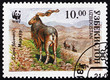 Quadro Postage stamp Uzbekistan 1995 Screw Horn Goat