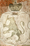 Latvia's Medieval Coat of Arms - 177019902