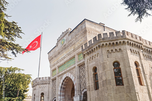Panoramic view of the main entrance historical gate of Istanbul University on Beyazit Square Poster