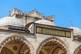 Close-up of architecture and design details of the decoration of the largest mosque in Istanbul Suleymaniye - 177163983