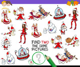 find two the same Christmas images game - 177287922