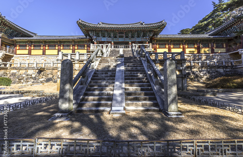 Bulguksa temple at Gyeongju,South Korea. Poster
