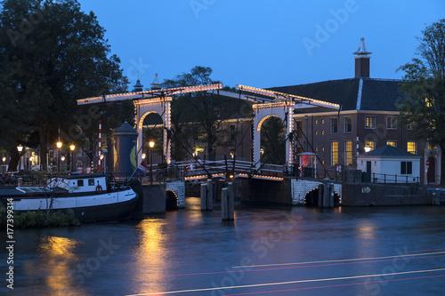 Wooden Bascule Bridge - Amsterdam - Netherlands Poster
