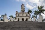 Basilica de Nuestra Senora de la Caridad del Cobre. Santiago. Cuba