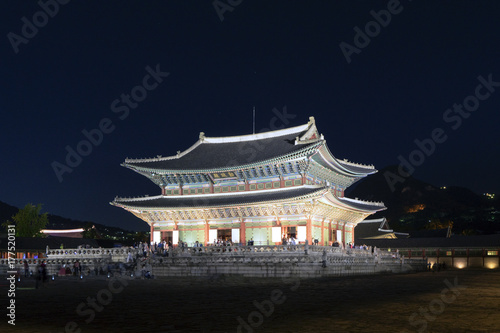 In the middle of the building, there is a signboard called Geunjeongjeon Pavilion in Chinese characters Poster