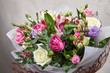 nice flower bouquet - 177540380