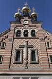 Alexander Nevsky Church - Copenhagen - Denmark poster