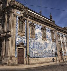 Porto. City landscape. places of Interest. Attractions.