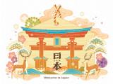 Japan travel concept illustration - 178049940
