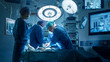 Quadro Medical Team Performing Surgical Operation in Modern Operating Room