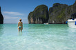 Quadro beautiful girl in blue bikini looking at the sea in Phi Phi Island. Thailand