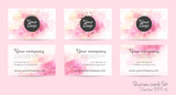 Business cards set in watercolor design. - 178352977