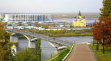 View of Nizhny Novgorod from the embankment