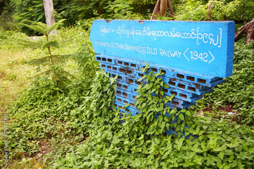 Poster Myanmar thai and japanese old railway classic style station sign made from concrete plate