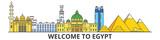 Egypt outline skyline, Egyptian flat thin line icons, landmarks, illustrations. Egypt cityscape, Egyptian vector travel city banner. Urban silhouette - 178796544