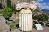 The ancient Greek column in Delphi, Greece - 178834551