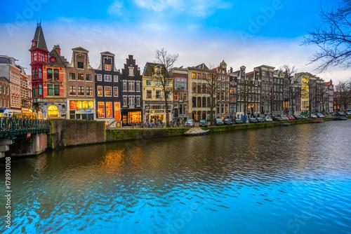 Tuinposter Amsterdam The Rijksmuseum in Amsterdam, Netherlands.