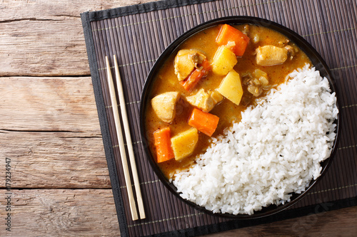 Japanese curry rice with meat, carrot and potato close-up on a plate. horizontal top view - 179234947