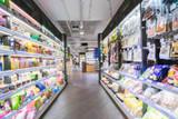 supermarket aisle,motion blur