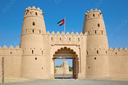 Foto op Canvas Abu Dhabi Jahili fort