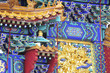 detail of Chinatown gate in Ottawa