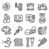 Vector car service and garage isolated icons set on white background, repair, car detail