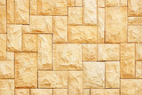 modern slab ,slate stone wall background for design