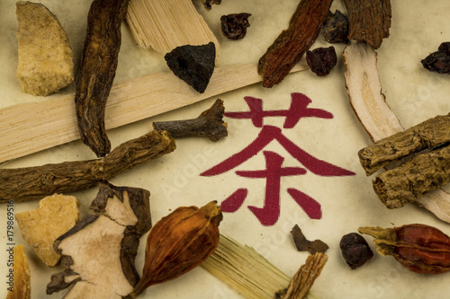 Fotobehang Koffie tea for traditional chinese medicine