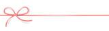 Weihnachten Kordel Schleife rot weiß isoliert - 179878126