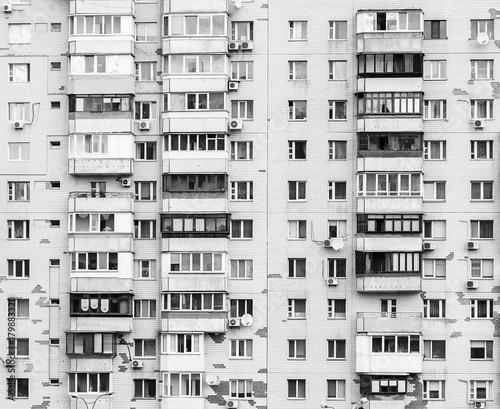 Foto op Plexiglas Kiev Balconies