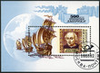 RUSSIA - 1992: shows Christopher Columbus (1450-1506), Discovery of America, 500th Anniversary