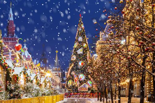 Boże Narodzenie w Moskwie. Choinka na placu czerwonym