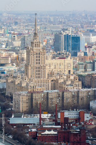Fotobehang Moskou View of the city from a height