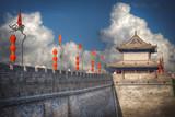 Xian Wall - 180319594