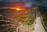 great Chinese wall - 180320375