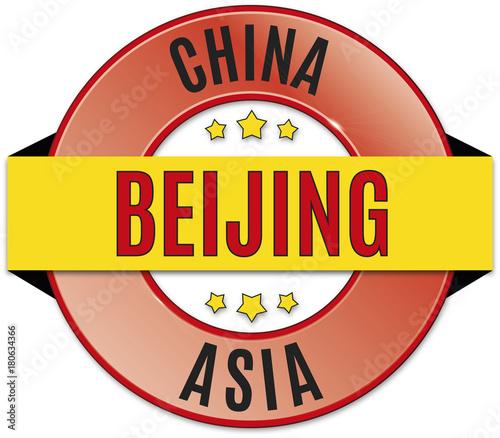 Fototapeta black red yellow round glossy beijing china badge