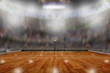 Basketball Arena With Copy Space. Focus on foreground with shallow depth of field on background.